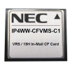 IP4WW-CFVMS-C1 - VRS...
